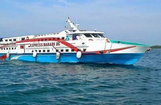 kapal cepat bahari exp